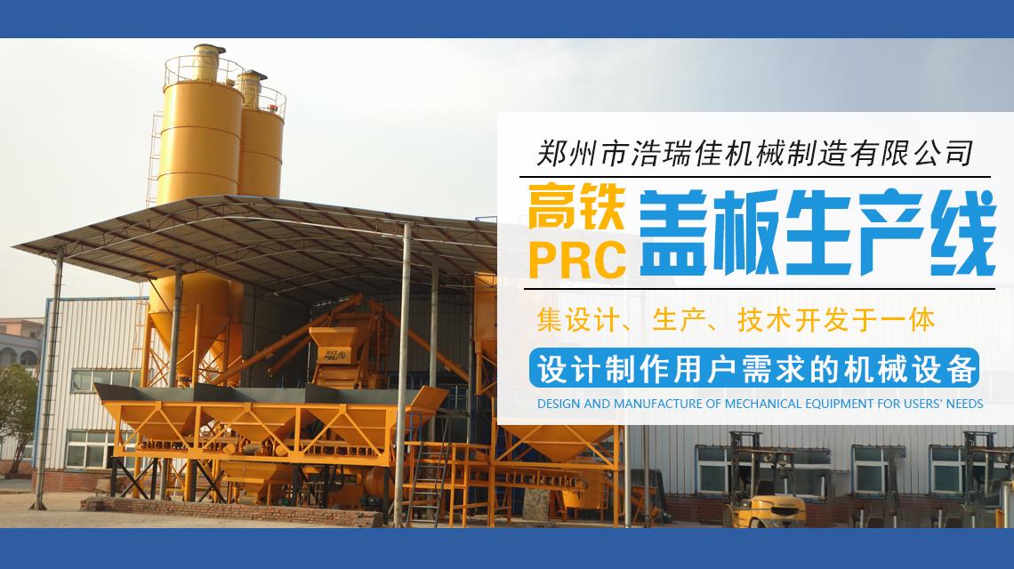 高铁RPC乐天堂网址登录生产线哪家好?