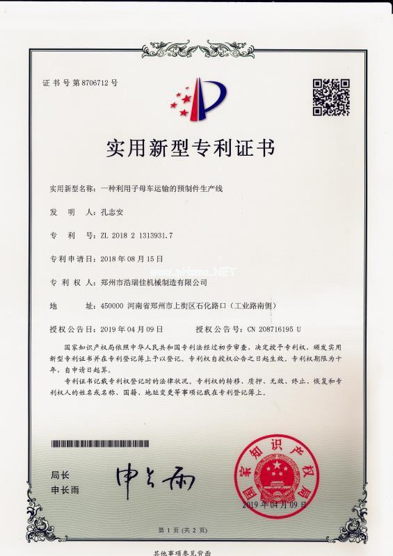 乐天堂网址登录_FUN88官网备用网址_乐天堂官网网站.jpg